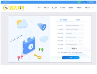 zhenruifang.com screenshot