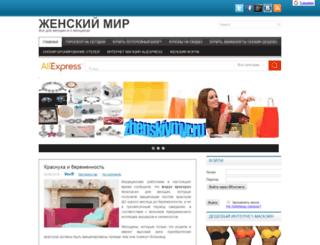 zhenskiymyr.ru screenshot