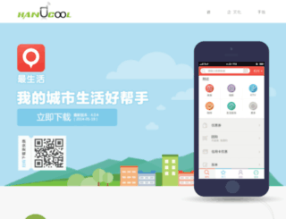 zheq.com screenshot