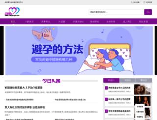 zheyangai.com screenshot