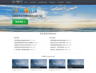 zhhsh.com screenshot