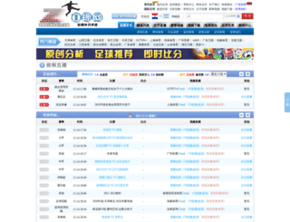zhiball.com screenshot