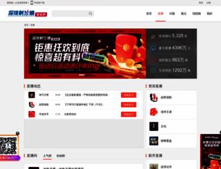 zhibo.jrj.com.cn screenshot