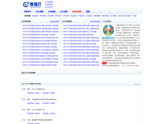 zhiboting.net screenshot