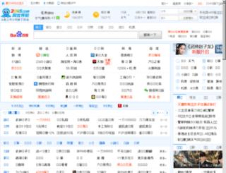 zhidao.la screenshot
