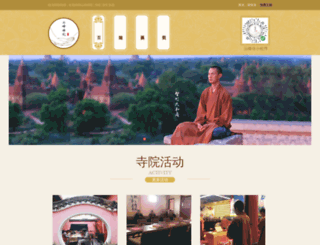 zhideng.net screenshot