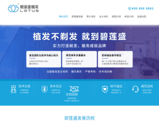 zhifajiage.com screenshot