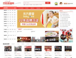 zhifuwang.com screenshot