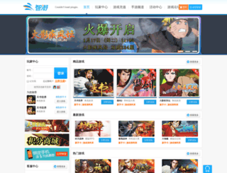 zhigame.com screenshot