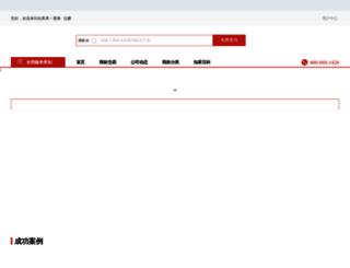 zhiguoguo.com screenshot
