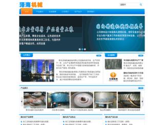 zhihezhuji.com screenshot