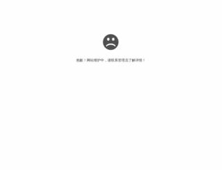zhihui11.com screenshot