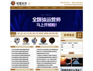 zhijin.com screenshot