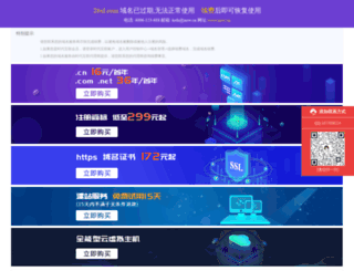zhileng.28xl.com screenshot