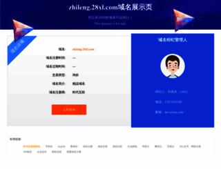 zhileng.28xl.com screenshot