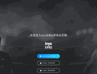 zhinengfun.com screenshot