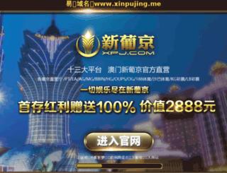zhisha5.com screenshot
