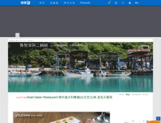 zhishen.pixnet.net screenshot