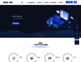 zhisiyun.com screenshot