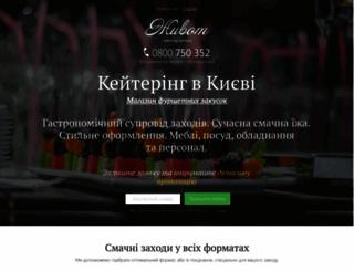 zhivot.kiev.ua screenshot