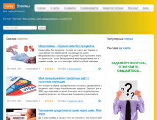 zhivu-vzaymi.ru screenshot