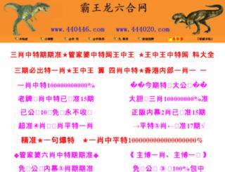 zhiweinet.com screenshot