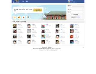 zhixin90.com screenshot