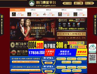 zhjr9090.com screenshot