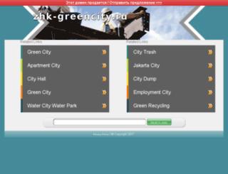 zhk-greencity.ru screenshot