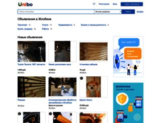 zhlobin.unibo.ru screenshot