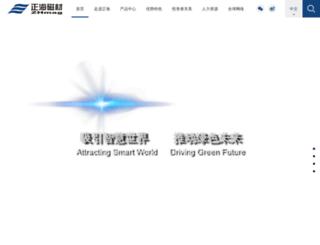 zhmag.com screenshot