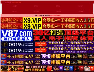 zhongbanjia.com screenshot