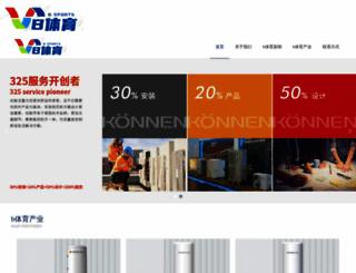 zhongbocheng.com screenshot