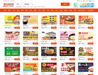 zhongcan.dv37.com screenshot