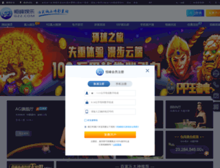 zhongcaoyao.org screenshot