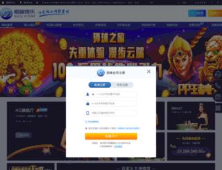 zhongcaoyao.org screenshot