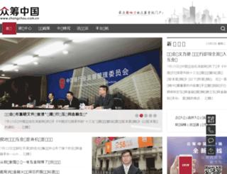 zhongchou.com.cn screenshot