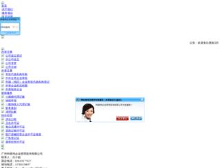 zhongdinghong.com screenshot