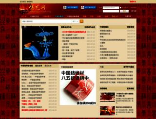 zhongguojie.org screenshot