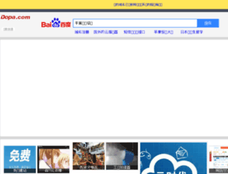 zhongguojinyu.com screenshot