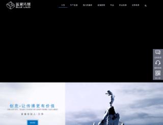 zhongguolandai.com screenshot
