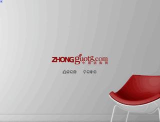 zhongguotg.com screenshot