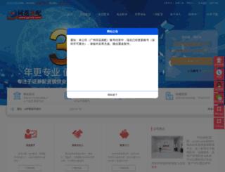 zhongguoxiaozi.com screenshot