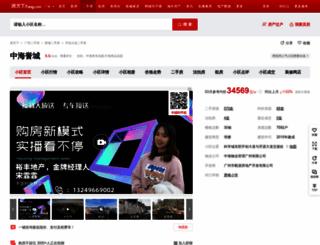 zhonghaiyucheng.fang.com screenshot
