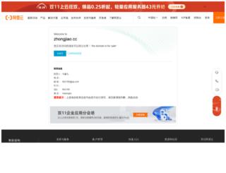 zhongjiao.cc screenshot