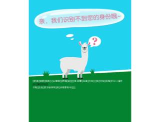 zhonglv.weiwubao.com screenshot