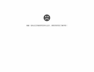zhongqi100.com screenshot
