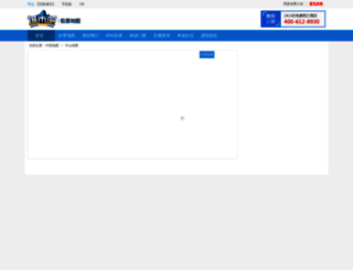 zhongshan.city8.com screenshot