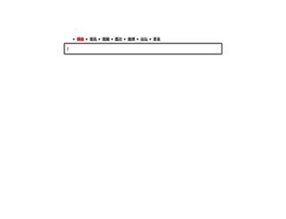zhongsou.com screenshot