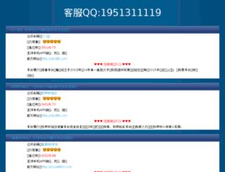 zhongtianhg.com screenshot